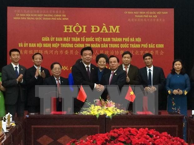 Organizaciones de alianza politica de Vietnam y China fomentan cooperacion hinh anh 1