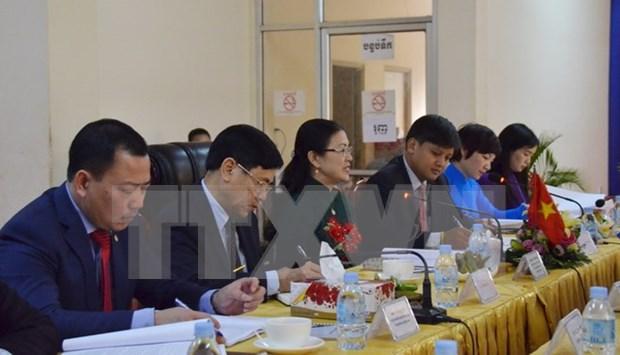 Organizaciones de masas de Vietnam y Camboya debaten agenda para proximas conferencias hinh anh 1