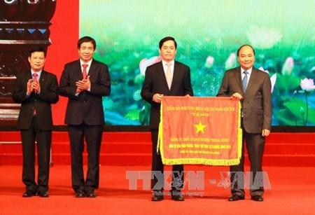 Premier vietnamita pide a empresas estatales impulsar integracion global hinh anh 1