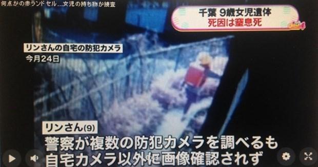 Embajador japones expresa condolencias a familia de nina vietnamita asesinada hinh anh 1