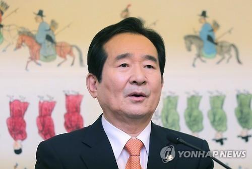 Presidente de Asamblea Nacional de Sudcorea visitara Vietnam hinh anh 1
