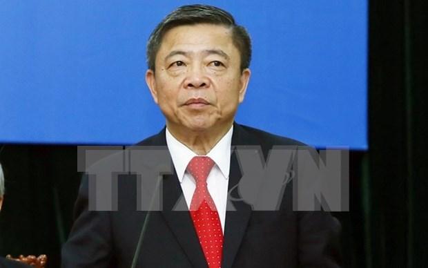 Imponen sanciones disciplinarias a funcionarios partidistas por incidente ambiental hinh anh 1
