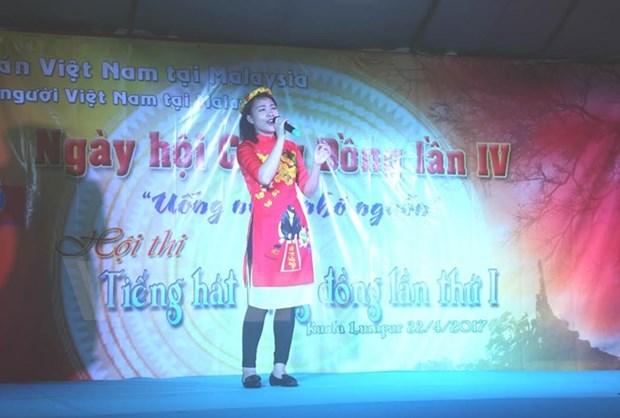 Vietnamitas en Malasia conmemoran Dia de Liberacion del Sur hinh anh 1