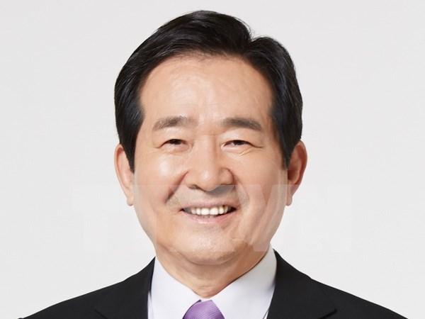 Presidente de Asamblea Nacional de Sudcorea inicia visita oficial a Vietnam hinh anh 1