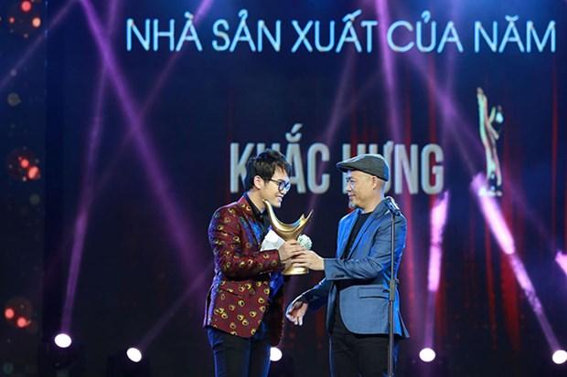 """Premios """"Dedicacion"""" honran a jovenes talentos musicales de Vietnam hinh anh 2"""