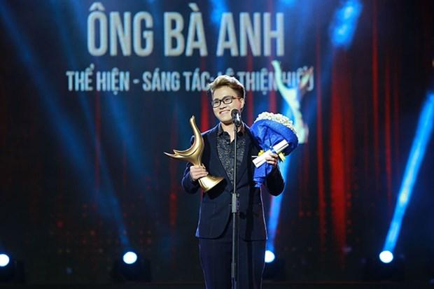 """Premios """"Dedicacion"""" honran a jovenes talentos musicales de Vietnam hinh anh 3"""