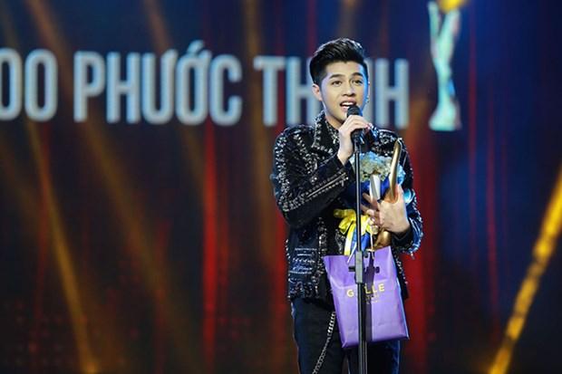 """Premios """"Dedicacion"""" honran a jovenes talentos musicales de Vietnam hinh anh 4"""