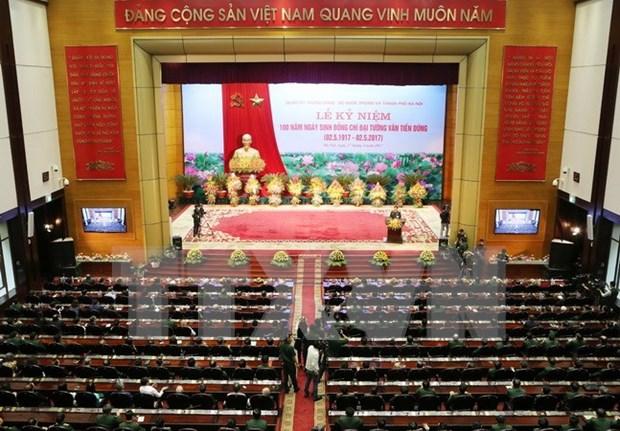 Conmemoran natalicio del gran jefe militar Van Tien Dung hinh anh 1