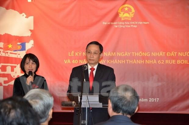 Vietnamitas en ultramar celebran el 42 aniversario de la Reunificacion Nacional hinh anh 1