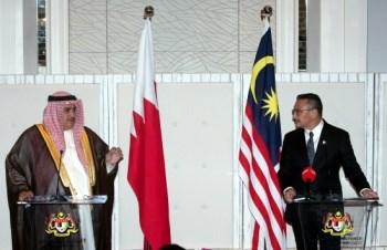 Bahrein abrira embajada en Malasia hinh anh 1