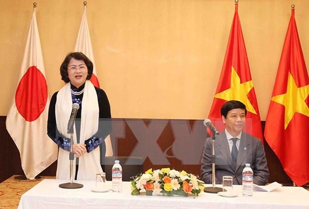 Vietnam impulsa relaciones multifaceticas con Japon hinh anh 1
