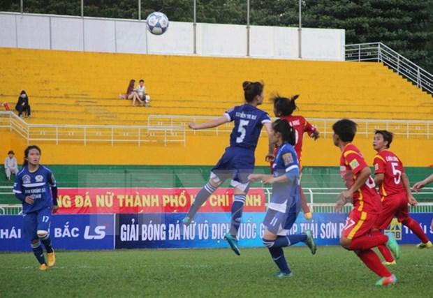 Seleccion femenina de futbol sub-15 de Vietnam eliminada de campeonato regional hinh anh 1