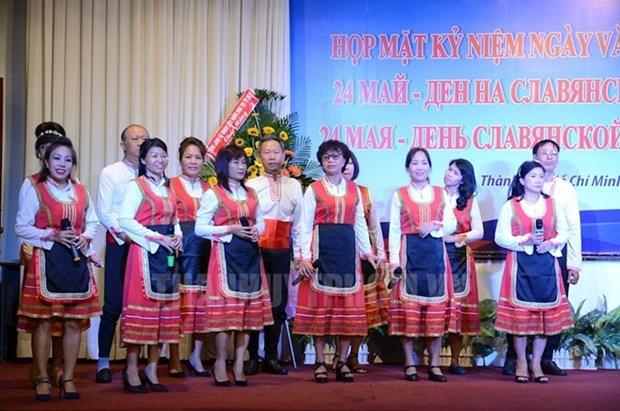 Celebran en Vietnam Dia de Bulgaria y escritura eslava hinh anh 1