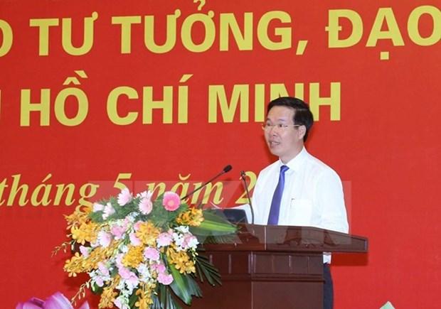 Destacan prestigio de informaciones de Vietnam para el exterior en premio nacional 2016 hinh anh 1