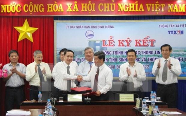 Impulsan cooperacion entre VNA y provincia de Binh Duong hinh anh 1