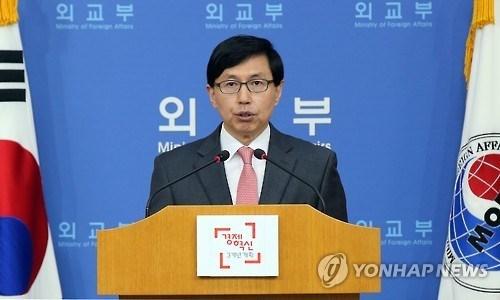 Sudcorea reitera importancia de nexos con Vietnam hinh anh 1