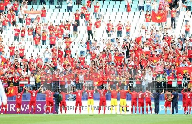 Vietnam fija meta de quedar en top tres de SEA Games 29 hinh anh 1
