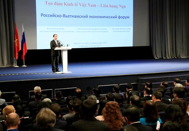 Vietnam saluda inversiones de Rusia, afirma presidente Dai Quang hinh anh 1