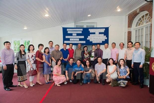 Embajadas de Vietnam y Laos en EE.UU. celebran encuentro amistoso hinh anh 1