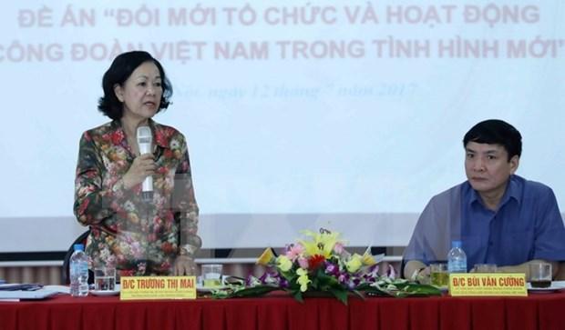 Evaluan en Vietnam proyecto de renovacion de funcionamiento del Sindicato hinh anh 1