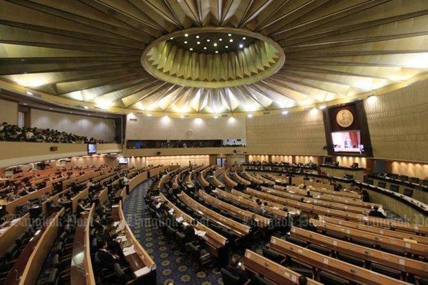 Parlamento de Tailandia impide que los delitos de los politicos prescriban hinh anh 1
