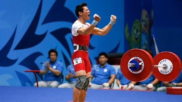 Vietnam gana cuatro medallas de oro en campeonato juvenil asiatico de halterofilia hinh anh 1
