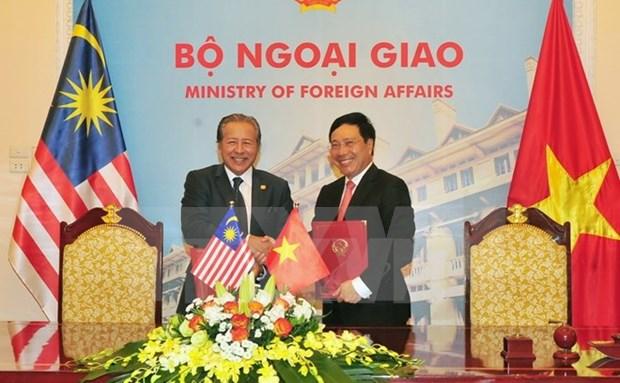 Comision mixta de Cooperacion Vietnam- Malasia celebra su quinta reunion en Hanoi hinh anh 1