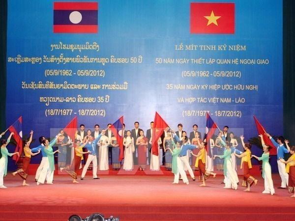 Jovenes de Quang Nam y Sekong intensifican cooperacion hinh anh 1