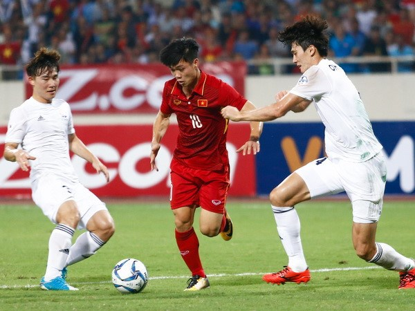 Sub-22 de Vietnam vence a equipo de estrellas sudcoreanas en partido amistoso hinh anh 1