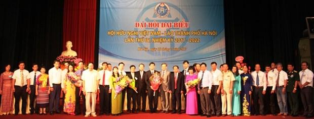 Asociacion de Amistad Vietnam-Laos celebra cuarto congreso hinh anh 1