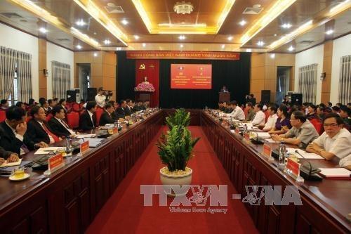 Provincias vietnamitas y laosianas buscan mayor cooperacion educacional hinh anh 1