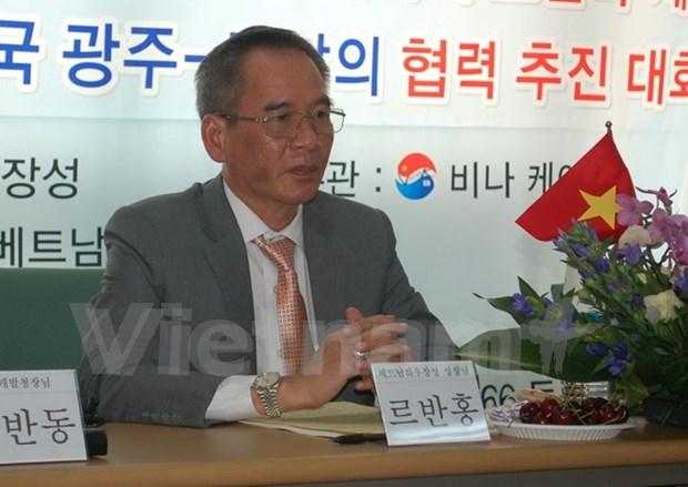 Impulsan cooperacion entre provincia vietnamita de Hau Giang y ciudad sudcoreana de Gwangju hinh anh 1