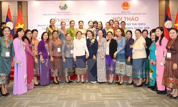Destacan papel femenino en actividades parlamentarias de Vietnam y Laos hinh anh 1