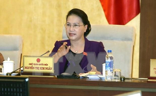 Parlamento vietnamita debate reajuste de distribuciones presupuestarias en 2017 hinh anh 1