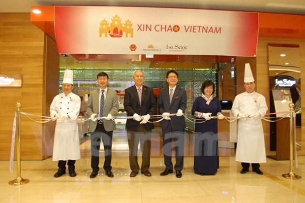 Mes de gastronomia vietnamita en Seul: ocasion para estimular lazos binacionales hinh anh 1