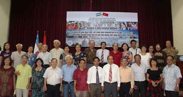 Conmemoran actividades por el Dia Nacional de Vietnam hinh anh 1