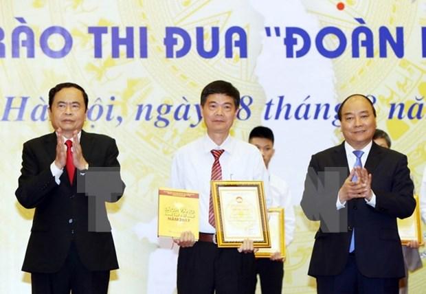 Premier vietnamita participa en la presentacion de libro amarillo sobre innovacion hinh anh 1