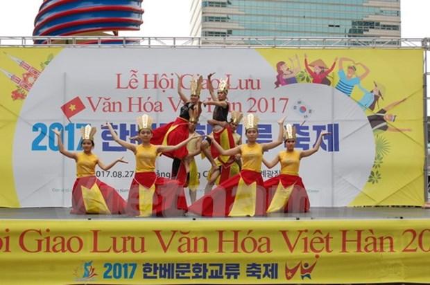 Impulsan actividades de intercambio cultural entre Vietnam y Sudcorea hinh anh 1