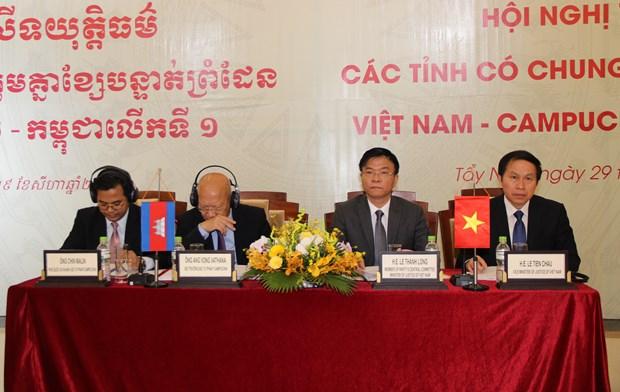 Ministerios de Justicia de Vietnam y Camboya suscriben programa de cooperacion hinh anh 1