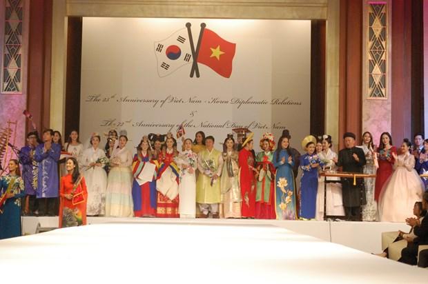 Celebran en Brasil y Sudcorea Dia Nacional de Vietnam hinh anh 1