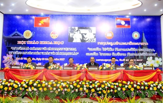 Destacan importancia del pensamiento de Ho Chi Minh y Kaysone Phomvilhane para Vietnam y Laos hinh anh 1