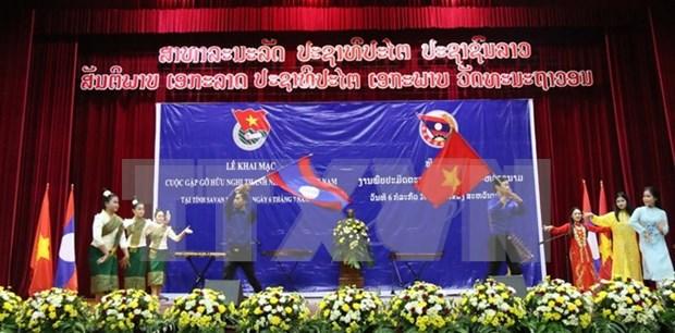 Celebraran encuentro de amistad entre jovenes de Vietnam y Laos hinh anh 1