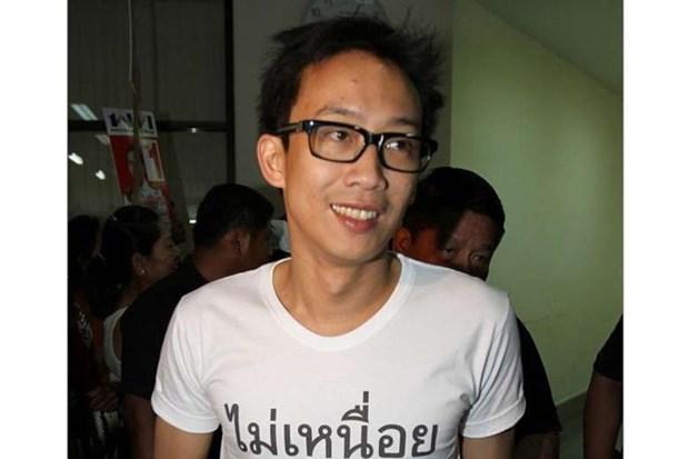 Realizaran procedimiento legal contra hijo de expremier tailandes por lavado de dinero hinh anh 1