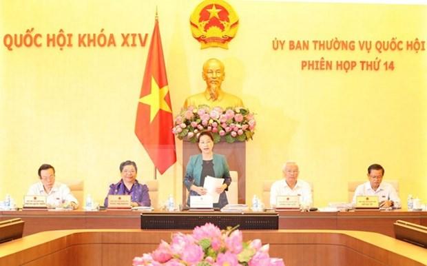 Comite Permanente del Parlamento vietnamita inicia XIV reunion hinh anh 1