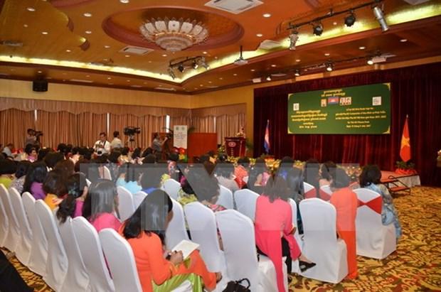 Promueven cooperacion entre organizaciones femeninas de Vietnam y Camboya hinh anh 1