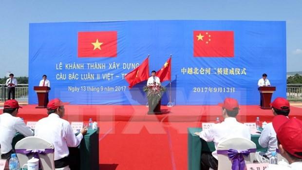 Quang Ninh pone en servicio puente entre Vietnam y China hinh anh 1