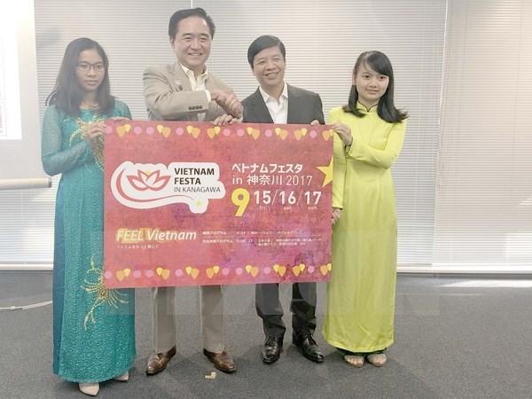 Promueven cooperacion Vietnam- Japon en cultura, turismo y deporte hinh anh 1