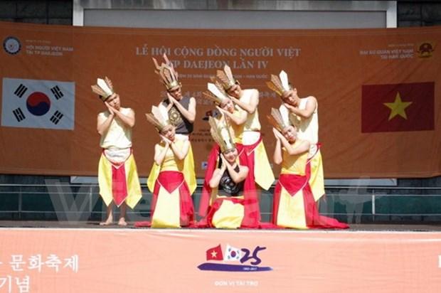 Celebran Festival Cultural de Vietnam en ciudad sudcoreana de Daejeon hinh anh 1