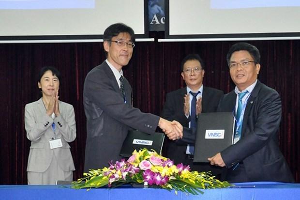 Vietnam y Japon sellan acuerdo de intercambio de datos por satelite hinh anh 1