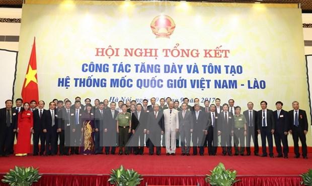 Vietnam y Laos revisan labor de demarcacion fronteriza hinh anh 1